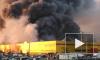 В Москве загорелся строительный рынок площадью 3000 квадратных метров