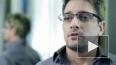 США требует вернуть Эдварда Сноудена