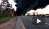 Авария в Луховицах: бензовоз снес две легковушки, есть погибшие и пострадавшие