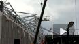 В Нидерландах рухнул стадион команды-обидчика «Зенита»