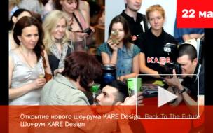 В Петербурге прошла Четвертая Неделя Дизайна - St. Petersburg Design Week 2014