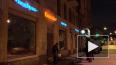 Видео: Благотворительный секонд-хенд на Чкаловской ...