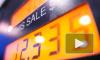В Минфине оценили возможность роста цен на бензин в России