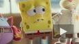 """""""Губка Боб в 3D"""": интересные факты о жителях Бикини ..."""