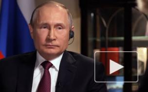 """Путин назвал """"беспардонной ложью"""" резолюцию ЕП о Второй мировой войне"""