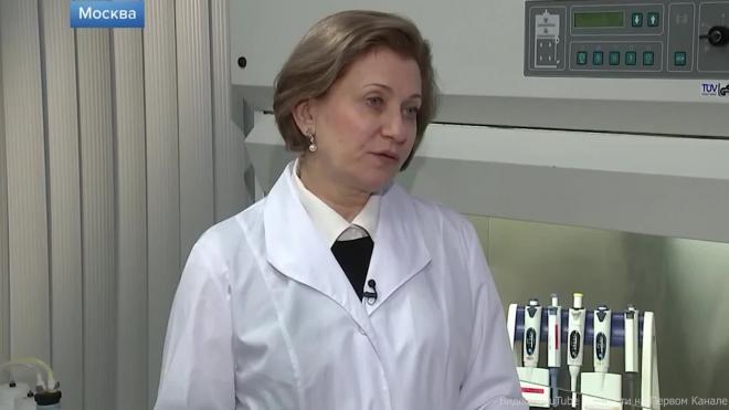 Попова рассказала об обнаруженных в России мутациях коронавируса