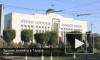 Взрыв прогремел в Казахстане у правительственного здания