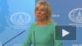 Захарова рассказала об успехах Крыма в составе России ...