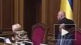 Байден призвал зарвавшегося Порошенко не нагнетать ...