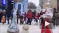 Новогодние и рождественские ярмарки в Петербурге 2017-20...