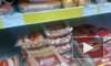 """В магазинах """"Полушка"""" выявлены многочисленные нарушения"""