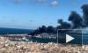 В ливийской столице уничтожили турецкое судно с оружием