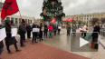 В Петербурге проходит климатический митинг