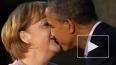 Обама и Меркель сговорились о новых санкциях против ...