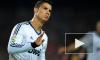 Роналду требует от Реала €20 млн в год вместо €12 млн
