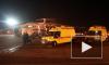 Появились фотографии рейса, который доставил в Петербург двух грудных детей из Симферополя