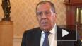 Лавров ответил на вопрос о своей отставке с поста ...