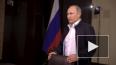 """Путин попросил выпускников """"не ограничиваться лайками ..."""