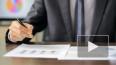 Счетная палата указала недостатки и риски нацпроектов