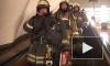 """На станции метро """"Савеловская"""" в Москве один из выходов закрывался из-за задымления, приехали три пожарных расчета"""