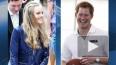 СМИ: принц Гарри женится на сестре экс-подружке Уильяма