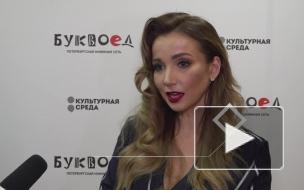 """Анфиса Чехова: """"Главный источник вдохновения - это любовь"""""""