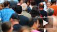 Росстат: на перепись населения в 2020 году потребуется ...