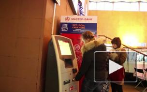 В Петербурге процветают терминалы- грабители