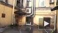 Пожар в мансарде на Казначейской, 4: проливка конструкци...