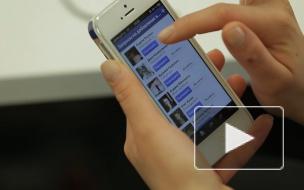 Роспотребнадзор посоветовал ограничить использование мобильников в школах