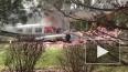 В Огайо легкомоторный самолет врезался в жилой дом ...