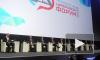 """На """"Петербургском цифровом форуме"""" обсудили экономику будущего"""