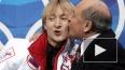 Мишин рассказал правду о выступлении Плющенко в Сочи