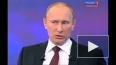 Путин: Рост российской экономики в 2011 году составит ...