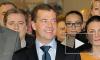 Медведев  получил удостоверение кандидата в депутаты Госдумы