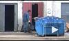 Следствие не видит криминала в смерти возле мусорных баков