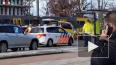 Видео: в Голландии во время стрельбы на трамвайной ...