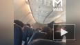 Рейс из Петербурга в Анталью сделал экстренную посадку ...