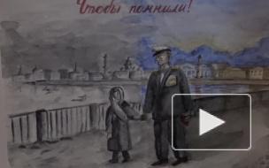 В Выборге прошел концерт ко дню 75-ой годовщины полного освобождения Ленинграда от фашистской блокады