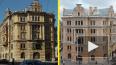 Фасады доходного дома Галунова отремонтировали впервые ...