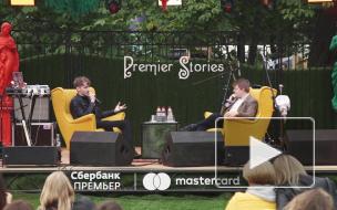 На Елагином прошел фестиваль Усадьба JAZZ: Сплин, Кирилл Рихтер и Муся Тотибадзе