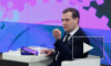 Общественное телевидение появится в России с 1 января 2013 года