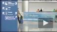 Москва: В аэропорту Внуково обнаружили посылку с боеприп...