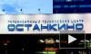 Последние новости Украины: Порошенко не хочет возвращаться к миру, в Москву доставили тело Анатолия Кляна