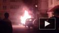 Видео: ночью на Прибрежной улице неизвестные подожгли ...