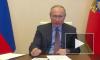 Песков рассказал, где Путин проведет Пасху