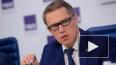 Мурашко обозначил сроки появления вакцины от коронавирус...