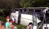 В Краснодарском крае опрокинулся автобус с детьми. Жертвами стали восемь ребят и трое взрослых