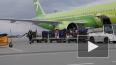 Аэропортам России запретили использовать новую технику