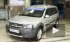 Продажи Lada Largus Cross начнутся в феврале